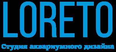 LORETO Аквариумы в Екатеринбурге